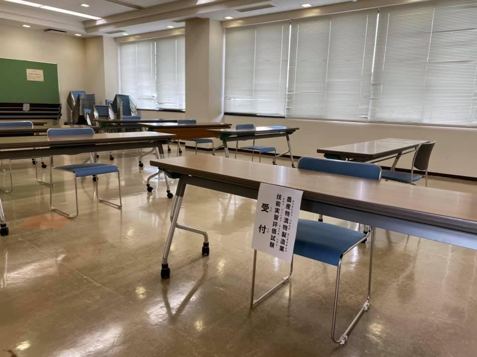 外国人技能実習生の技能評価試験